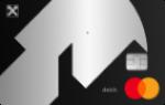 Debetni Karty Raiffeisenbank